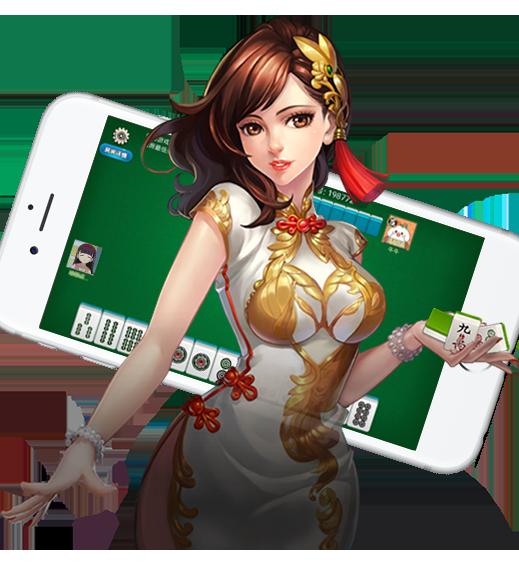 「捕鱼游戏」棋牌定制,房卡棋牌,棋牌游戏开发,手机棋牌